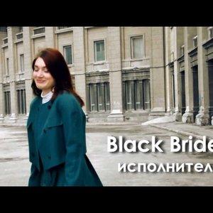 Image for 'Black Bride'