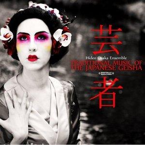 Image for 'Hideo Osaka Ensemble'