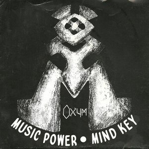 Image for 'Oxym'
