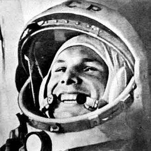Image for 'Ю.А. Гагарин'