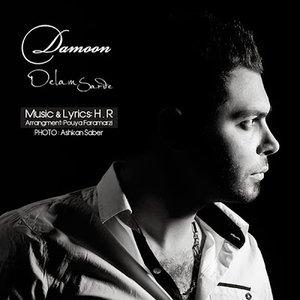 Bild für 'Damoon'
