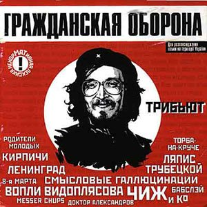 Image for 'Осколки'