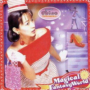 Image for 'Chisa Yokoyama'