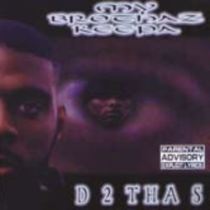 Image for 'd.2.tha.s'