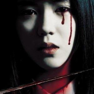 Image pour 'Byeong-hun Lee'
