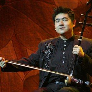 Image for 'Jun Chen'