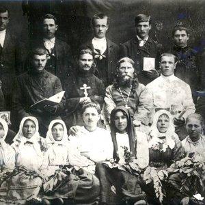 Image for 'Церковный Хор'