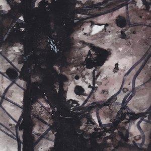 Image for 'παλίμψηστον'