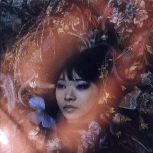 Image for '青葉市子'
