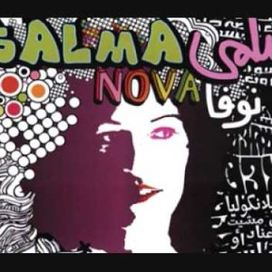 Image for 'Salma Mousfy'