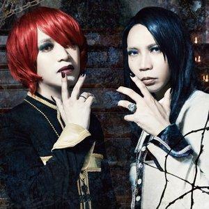 Image for 'フェロ☆メン'