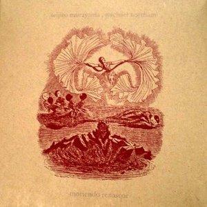 Image for 'Seijiro Murayama & Michael Northam'