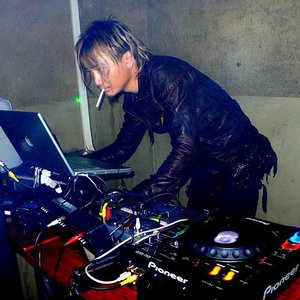 Image for 'DJ KAZU feat.tiger YAMATO'