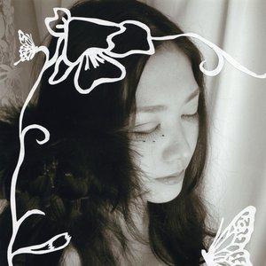 Image for 'nanaye'