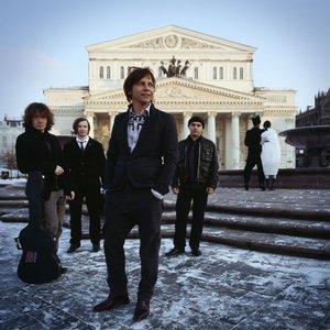 Image for 'Мумий Тролль'