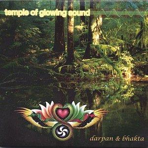 Image for 'darpan & bhakta'