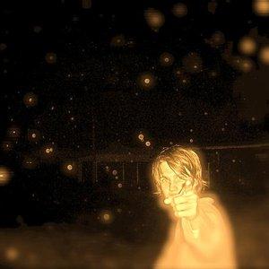 Image for 'Seth Frightening'
