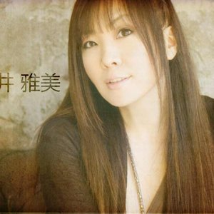 Image for 'JAM Project featuring 奥井雅美'