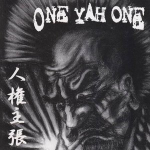 Image for 'One Yah One'