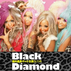 Image pour 'Black Diamond'