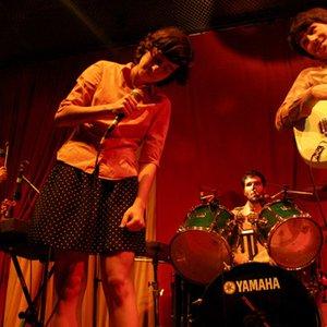 Image for 'Lulina e os Causadores'