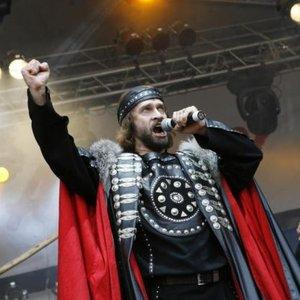 Image for 'Иван Царевич'