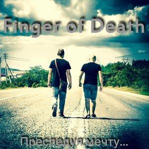 Image for 'Finger Of Death'