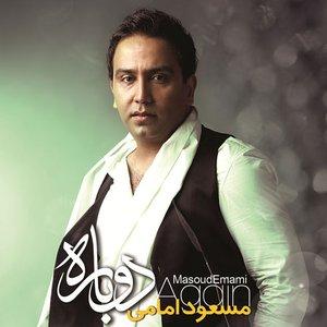 Image for 'Masoud Emami'