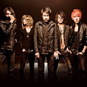 Image for 'Crossfaith'