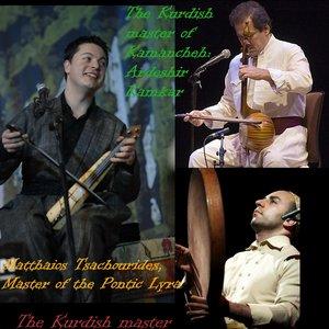 Image for 'Matthaios Tsachouridis, Hussein Zahawy, Ardeshir Kamkar'