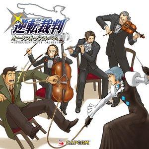 Image for 'Composer: Masakazu Sugimori, Arranger: Naoto Tanaka'