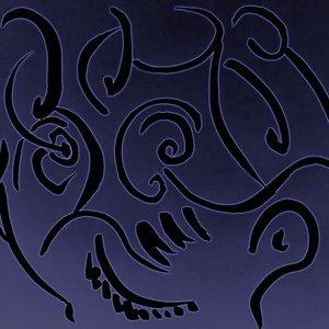Image for 'Soul Wave'