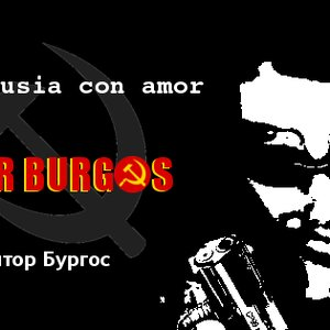 Image for 'Aitor Burgos'