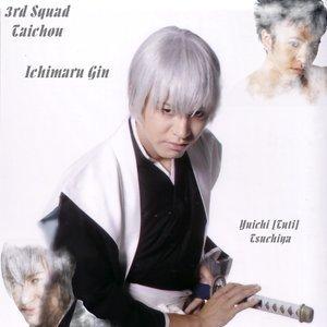 Image for 'Yuichi Tsuchiya'
