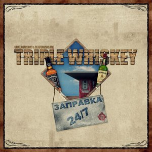 Image for 'Triple Whiskey'
