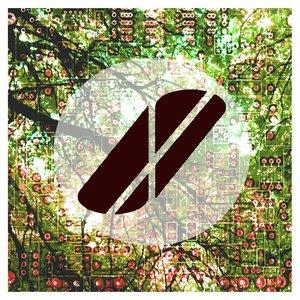Image for 'datadrip'