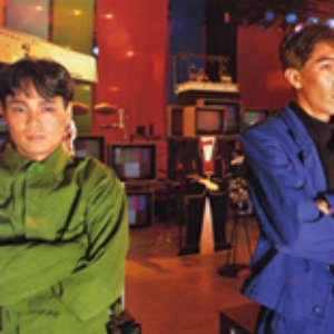Imagem de 'RADICAL TV'