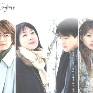 Image for 'Winter Sonata'