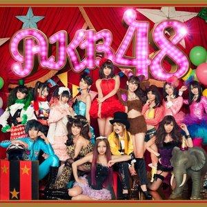 Image for 'AKB48 (多田愛佳, 前田亜美, 小森美果, 佐藤すみれ, 渡辺麻友, 松井珠理奈)'