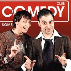 Image for 'Комеди Клаб'
