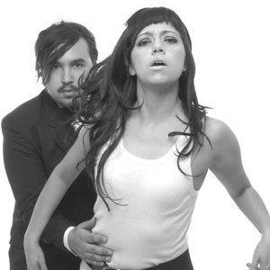 Bild för 'Los Licuadoras'