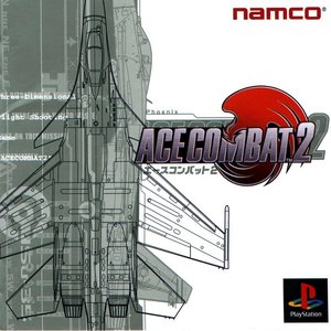 Image for 'Ace Combat 2 - Direct Audio'