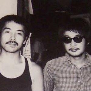 Image for 'Kaoru Abe & Sabu Toyozumi'