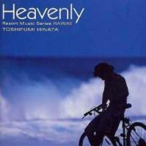 Image for 'Hinata Toshifumi'