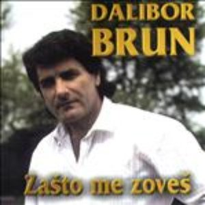 Image for 'Dalibor Brun'