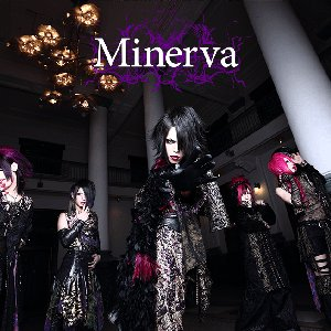 Image for 'Minerva'