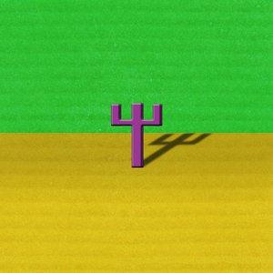 Image for 'Yaqui Yeti'