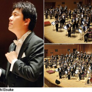 Image for '東京佼成ウインドオーケストラ'