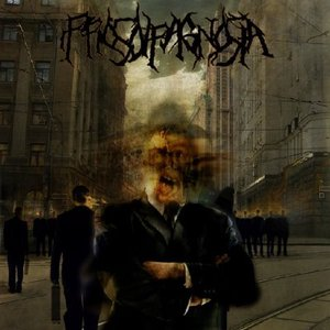 Image for 'Prosopagnosia'