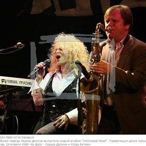 Immagine per 'Larisa Dolina & Igor Butman's Big Band'